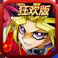 热血游戏王-狂欢版
