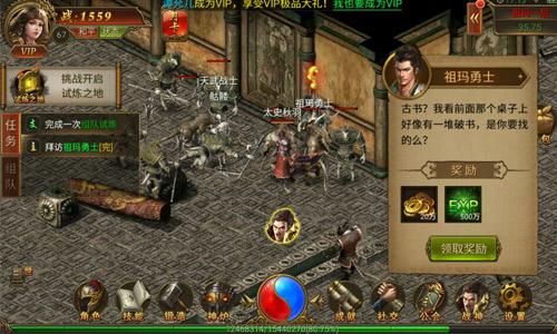 《传奇霸业》平民玩家技巧