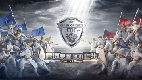 S7 CoK巨龙战役劲爆开场!