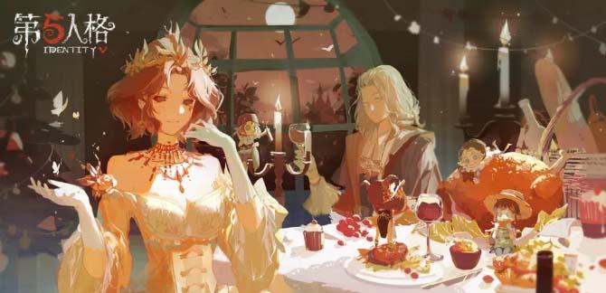 【庄园日历|感恩节】一起来参加庄园晚宴吧