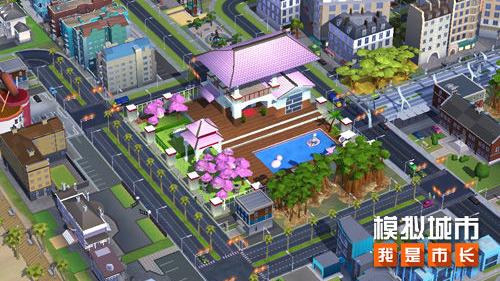 模拟城市:我是市长即将推出烂漫花季版本