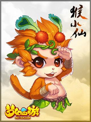 《梦幻西游》手游猴小仙