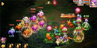《梦幻西游》手游前尘旧梦5-5玩法