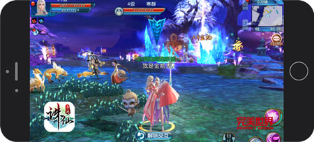 《诛仙手游》全新交互玩法公主抱