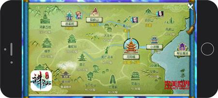 《诛仙手游》多人组队小地图可见同伴在哪