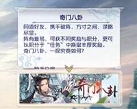 《梦间集》常见问题FAQ