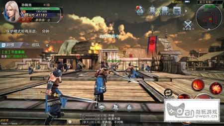 Unity5引擎打造拳拳到肉打击感