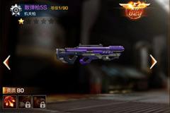 《魂斗罗:归来》武器介绍